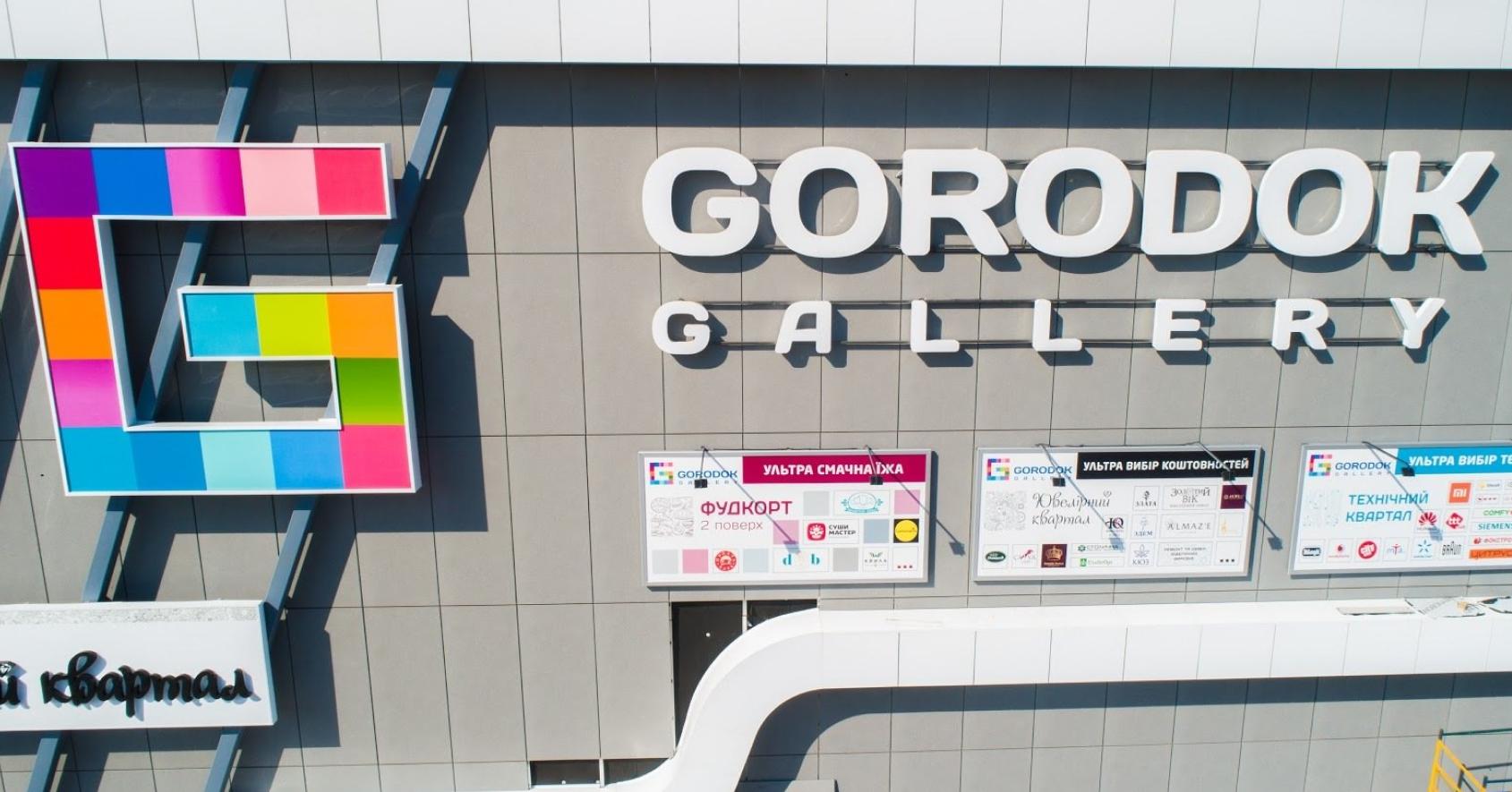 Gorodok Gallery